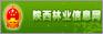 名称:陕西省林业厅 描述: